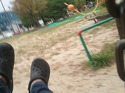 2011-09-30 07.03.57_400.jpg