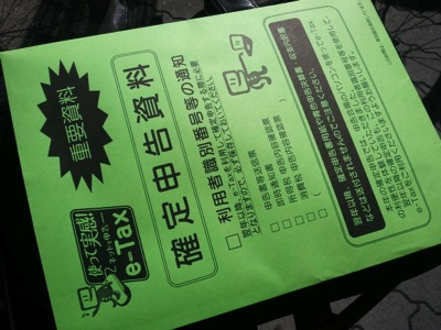 2012-02-20 11.20.39_400.jpg