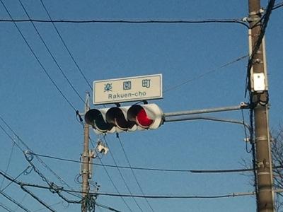 2012-02-20 16.35.08_400.jpg