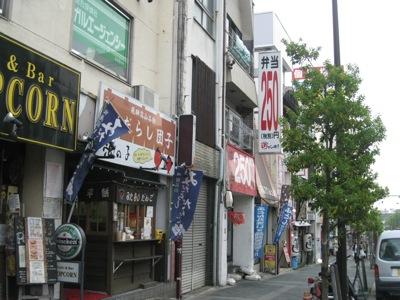 250円弁当屋2_400.jpg