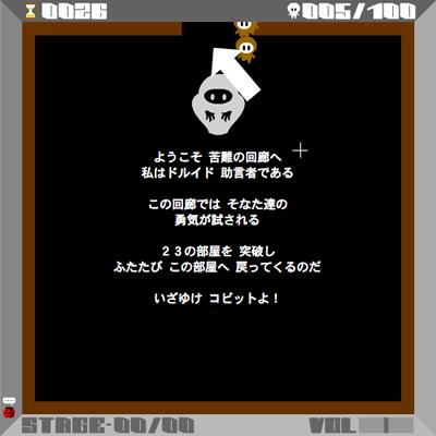CBTR_03.png
