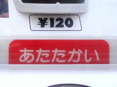 DSC01873_400.jpg