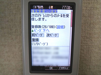 IMG_1015指定受信.jpg