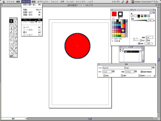Illustrator5.5j.png