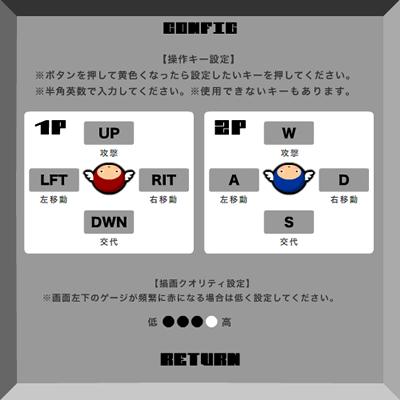 higezukin_img18.png