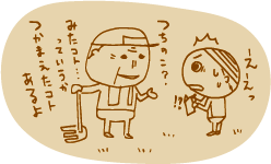 tsuchinoko1.png