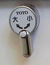 20070307-Kitami.JPG