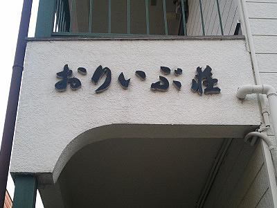 2012-02-02 08.42.09_400.jpg