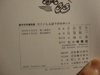 DSC01992_400.jpg