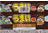 チョコレート味_icon.png