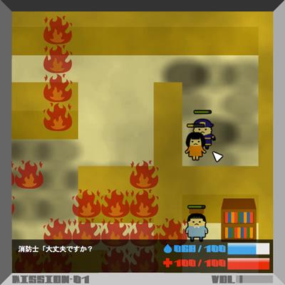 FIRE09.jpg