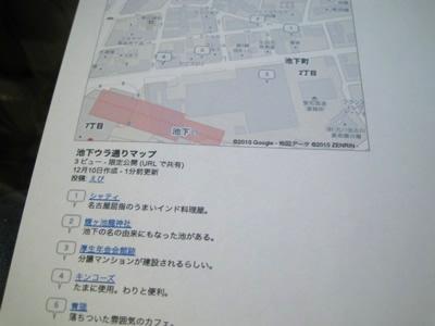 IMG_0418_ 400.jpg