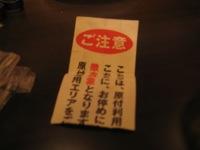 IMG_0871_200.jpg