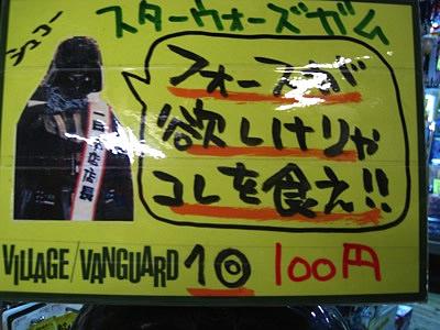 IMG_1412_400.jpg