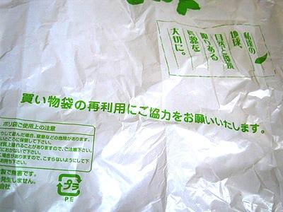IMG_1524_400-2fc1e.jpg
