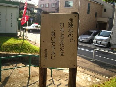 IMG_1828_400.jpg