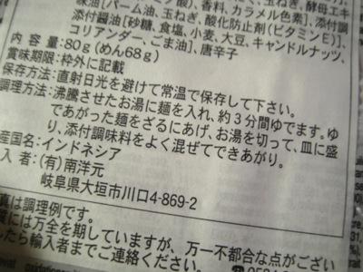 IMG_1869_400.jpg