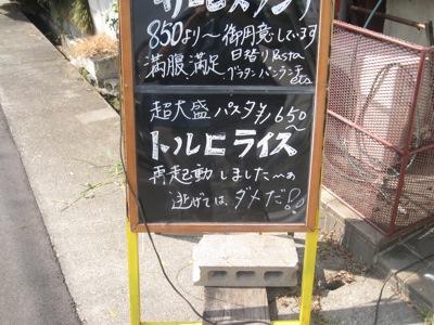 IMG_2264トルコライス.jpg