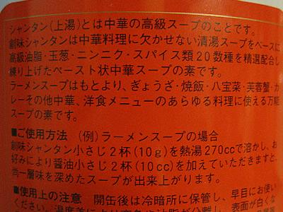 IMG_9356_400.jpg