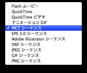 gif_anime_img1.png