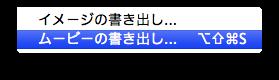gif_anime_img2.png