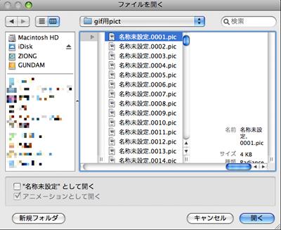 gif_anime_img4.png