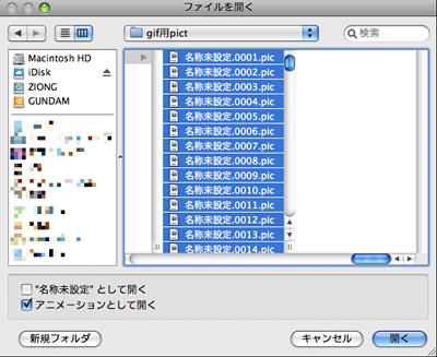 gif_anime_img5.png
