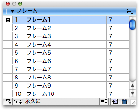 gif_anime_img6.png