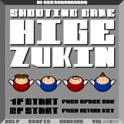 higezukin_img1.png