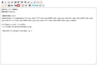 seesaa table7_400.jpg