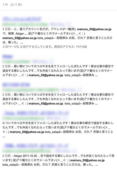 spm3.jpg