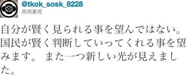 takaoka0728_10_400.jpg