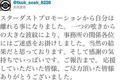 takaoka0728_1_400.jpg