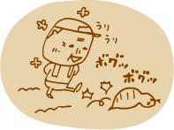 tsuchinoko3.png