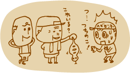 tsuchinoko5.png