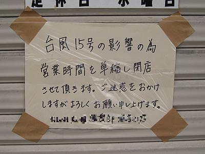 110920jokyo4_400.jpg